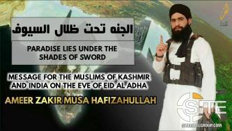 AQ-Aligned Ansar Ghazwat-ul-Hind Leader Incites Muslim Youths in India and Kashmir to Fight in Eid al-Adha Speech