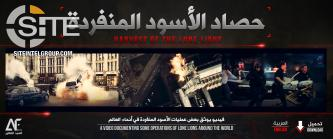 IS-linked Group Promotes Lone-Wolf Attacks in Belgium, Canada, and France in Video