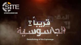 AQAP Previews Forthcoming Video Release on Captured Spies