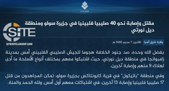 IS Claims Inflicting 40 Casualties Among Philippine Forces in Mindanao