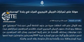 IS' West Africa Province Claims Attack on Nigerian Military Posts in Gudumbari (Borno)