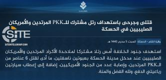 IS Claims Bombing Joint U.S.-SDF Patrol in Hasakah