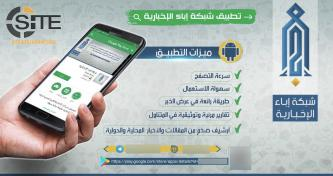 HTS' Ebaa Releases App On Google Play