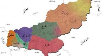 "Afghan Taliban Provides Summary of ""Jihadi Progress"" in Panjshir Province in North"