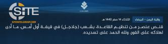 IS Claims Third Attack on AQAP in al-Bayda' in Two Days