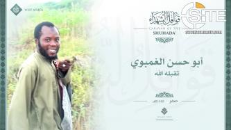 "IS' West Africa Province Identifies Gambian Fighter as ""Martyr"""