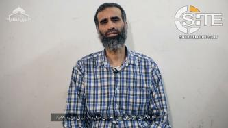 HTS Releases Video of Captive IRGC Officer Appealing for Release