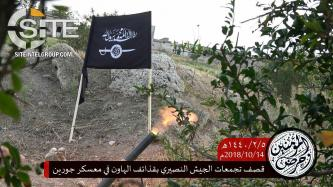 Jihadi Coalition Involving Pro-AQ Hurras al-Deen Claims Attacks on Syrian Military Positions in Hama