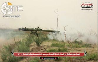 Jihadi Coalition Involving Pro-AQ Hurras al-Deen Photographs Artillery Attack on Enemy Villages in Hama