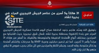 IS' West Africa Province Claims Killing 31 Nigerian Soldiers, Taking 5 POWs in Kangarwa Raid