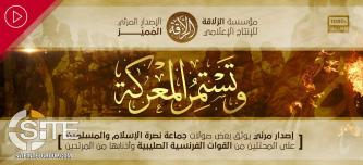 AQ's Mali Branch JNIM Challenges France and Promotes Fighters in Video, Features Footage of Deputy Leader for 1st Time