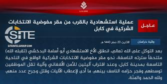 IS' Khorasan Province Claims Suicide Bombing on Election Commission Staff in Kabul