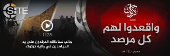 IS' Kirkuk Division Demonstrates IED Construction and Attacks on Federal Police in Video, Op Statistics