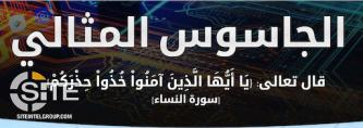 IS Advises Fighters Cease Cell Phone Use in Naba 153