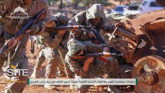 "HTS ""Elite Forces"" Carry Out Military Exercises in Show of Force"