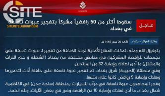 IS Targets Shi'ites with Multiple Bombings in Baghdad