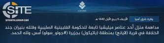"IS Claims Killing Filipino ""Militiaman"" in House Raid in Sulu"