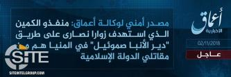 IS Claims Credit Through 'Amaq for Attack on Coptic Christians in Minya, Egypt
