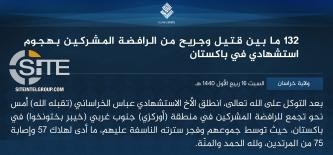 IS' Khorasan Province Issues Formal Communique for Orakzai Market Bombing (Pakistan)