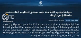 IS Division in Yemen Claims Killing 10 AQAP Fighters in Near-10 Hour Clash