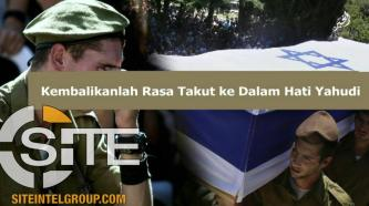 IS Video Inciting Lone Wolves to Kill Jews Translated to Indonesian