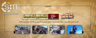 AQ-aligned Coalition in Syria Releases Video on Raid in Jabal al-Akrad Killing 24 Syrian Soldiers
