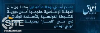 'Amaq Reports IS Attack on Tunisian Policemen in Kasserine