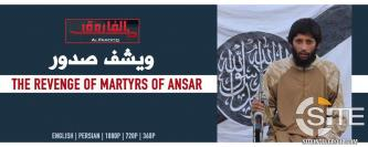 Ansar al-Furqan Portrays Chabahar Suicide Bombing as Revenge for Killing of Officials
