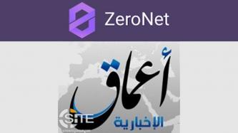 IS-linked Web Pages Emerge on ZeroNet P2P Network
