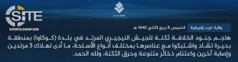 IS' West Africa Province Claims Killing 3 Nigerian Soldiers in Attack on Barracks in Kukawa