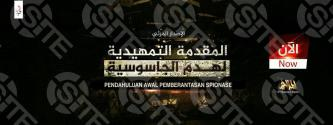 AQAP Video on Alleged Saudi Spies Translated to Indonesian
