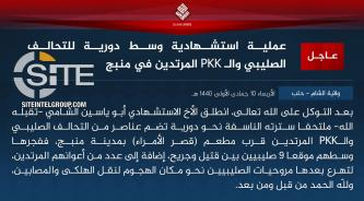 IS Issues Formal Communique for Suicide Bombing in Aleppo on Coalition-SDF Patrol