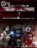"AQAP Previews Forthcoming 2nd Episode in ""Demolishing of the Espionage"" Series"