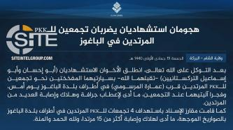 IS Claims Dual Suicide Bombing by Uyghur Fighters on SDF Units in Baghuz