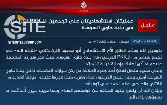IS Claims Two SVBIED Attacks on SDF in Hawi al-Sousa