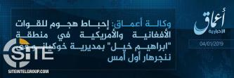 IS' Khorasan Province Claims Thwarting Joint U.S.-Afghan Attack in Ibrahim Khel (Nangarhar)