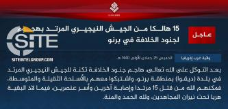 IS' West Africa Province Issues Formal Communique for Attack Allegedly Killing 15 Nigerian Soldiers in Dikwa