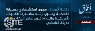 'Amaq Reports IS Suicide Bombing on Joint U.S.-SDF Convoy in Hasakah