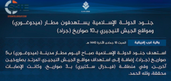 IS West Africa Claims Targeting Maiduguri Airport & Nigerian Army Positions in Rocket Attacks During Nigerian Elections