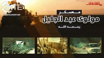 Balochistan-based Ansar al-Furqan Releases Video of Fighter Training