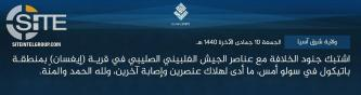 IS Claims Killing 2 Filipino Soldiers in Clash in Igasan (Sulu)