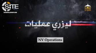 Afghan Taliban Video Documents Nighttime Operations Recorded with Night Vision