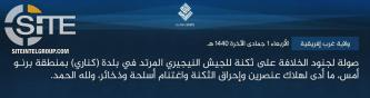IS' West Africa Province Claims Attack on Nigerian Soldiers in Malum Konari