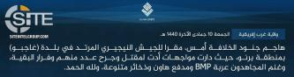 IS' West Africa Province Reports Attack and Ensuing Clash with Nigerian Soldiers in Gagibu (Borno)