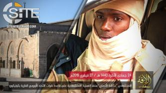 JNIM Identifies, Provides Photos of Executors of EU Training Center Suicide Bombing