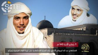 JNIM Claims Attacks on MSA and GATIA Elements in Talataye, Provides Photo of Timbuktu Suicide Bomber