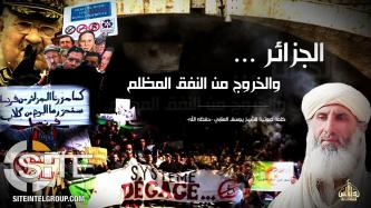 "AQIM Official Champions Algerian Protests Against Bouteflika, Describes President as ""Mummy"""