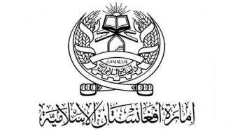 Afghan Taliban Cautions Biden Administration Against Abrogating Doha Agreement, Says Afghanistan Study Group is Biased