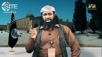 "AQAP Official Attacks Saudi Arabia for ""Quickening"" Normalization with Israel, Urges Regime Change"