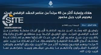 In Ambush and Ensuing Clash in Northern Iraq, IS Claims 45 Casualties in PMU Ranks